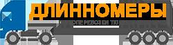 Грузоперевозки - Тюмень - Пангоды